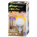 LED電球 E26 電球色 センサー 短め点灯 [品番]06-2985