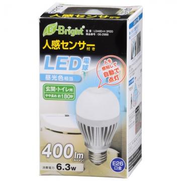 LED電球 E26 昼光色 センサー 長め点灯 [品番]06-2988