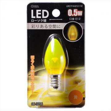 LEDローソク球装飾用 C7/E12/0.5W/クリア黄色 [品番]06-3206