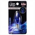 LEDローソク球 E12/0.5W ブルー [品番]06-3207