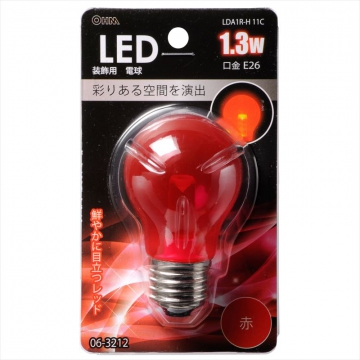 LED電球装飾用 PS/E26/1.3W/クリア赤色 [品番]06-3212