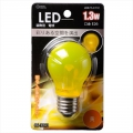 LED電球装飾用/PS/E26/1.3W/クリア黄色 [品番]06-3213