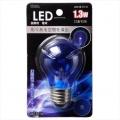 LED電球 装飾用 E26 ブルー [品番]06-3214
