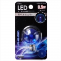 LED電球 装飾用 ミニボール E12 ブルー [品番]06-3223