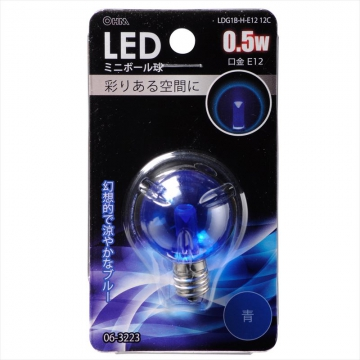 LEDミニボール球装飾用 G30/E12/0.5W/クリア青色 [品番]06-3223