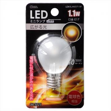 LEDミニランプ装飾用/S35/E17/1.1W/30lm/フロスト電球色 [品番]06-3225