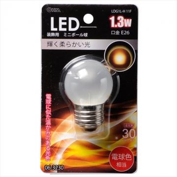 LEDミニボール球装飾用 G40/E26/1.3W/30lm/フロスト電球色 [品番]06-3230
