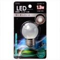 LED電球 装飾用 ミニボール E26 フロスト 昼白色 [品番]06-3231
