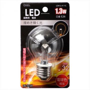LED電球装飾用 PS/E26/1.3W/32lm/クリア電球色 [品番]06-3234