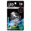 LED電球 装飾用 ミニボール E17 クリア 昼白色 [品番]06-3237