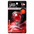 LED電球 装飾用 ミニボール E17 レッド [品番]06-3238
