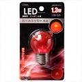 LED電球 装飾用 ミニボール E26 レッド [品番]06-3244