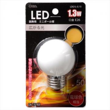 LEDミニボール球装飾用 G50/E26/1.3W/50lm/電球色 [品番]06-3248