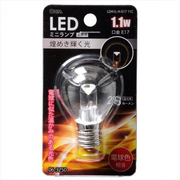 LEDミニランプ装飾用/S35/E17/1.1W/28lm/クリア電球色 [品番]06-3250