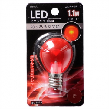 LEDミニランプ装飾用/S35/E17/1.1W/クリア赤色 [品番]06-3252