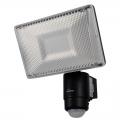 LEDセンサーライト 1200lm 黒 [品番]07-8205