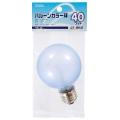バルーンカラー球 E26 40W ブルー [品番]07-9631