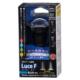 LED電球 ズーム形 E17 昼白色 ルーチェエフ レンズ付替可 [品番]07-9700