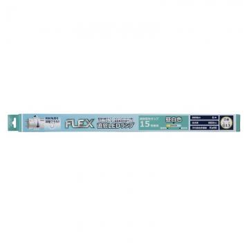 直管LEDランプ 15形相当 G13 昼白色 [品番]04-7791