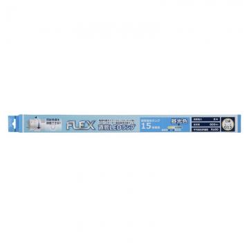 直管LEDランプ 15形相当 G13 昼光色 [品番]04-7792