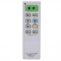 照明リモコン LEDシーリングライト用 [品番]07-4094