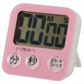 大画面デジタルタイマー ピンク [品番]07-9112