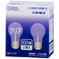 白熱電球 E26/100W クリア 2個入 [品番]06-0472