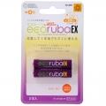 充電式電池 エコルーバEX 単4×2本入 [品番]07-6320