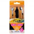 AudioComm テレビ用 ステレオインナーホン 3m [品番]03-0922