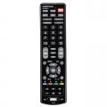 AudioComm LEDライト付き 簡単TVリモコン 日立専用 [品番]07-8533