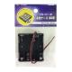 電池ケース 単4×4 リード線付 [品番]00-1838