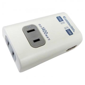USB 2ポート 2口タップ 壁挿し [品番]00-1928