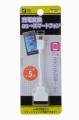 充電変換 auからスマ-トフォン [品番]01-3358