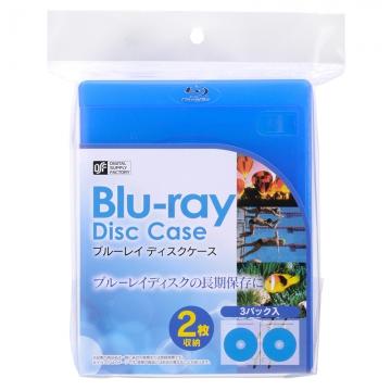 ブルーレイディスクケース 2枚収納×3パック [品番]01-3604