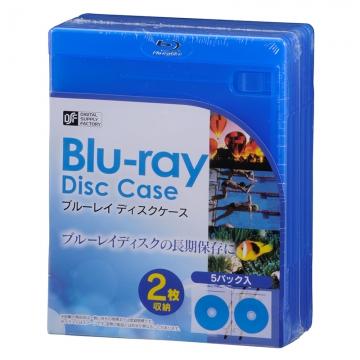 ブルーレイディスクケース 2枚収納×5パック [品番]01-3605