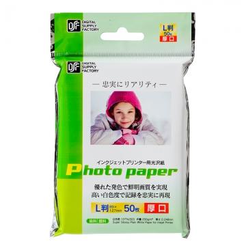 インクジェットプリンター用 光沢紙 L判 50枚 厚口 [品番]01-3681