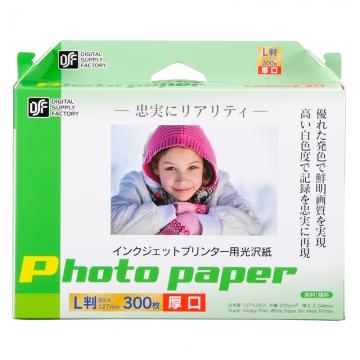 インクジェットプリンター用 光沢紙 L判 300枚 厚口 [品番]01-3684