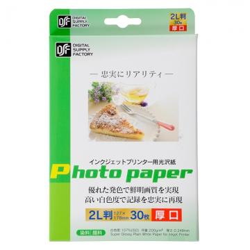 インクジェット用 光沢紙 2L判 30枚 厚口 [品番]01-3685
