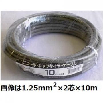 ビニールキャブタイヤケーブル VCTF 1.25mm2×4芯 20m [品番]04-4353