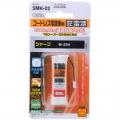 コードレス電話機用充電池 シャープ M-224 [品番]05-2030