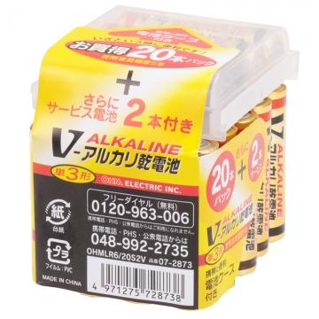 アルカリ乾電池 Vシリーズ 単3形 20P+2+ケース [品番]07-2873