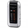 AudioComm AM/FM ライターサイズラジオ シルバー [品番]07-8351