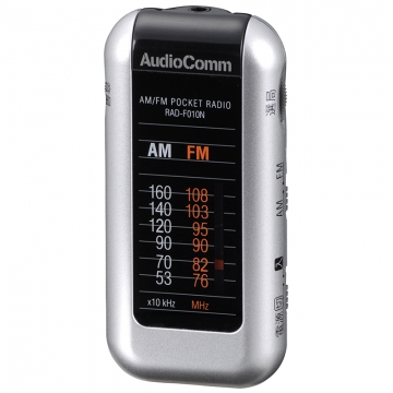 AudioComm ライターサイズラジオ シルバー [品番]07-8351