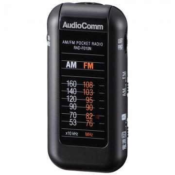 AudioComm ライターサイズラジオ ブラック [品番]07-8352