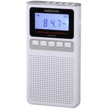 AudioComm 録音機能付きラジオ ホワイト [品番]07-8369