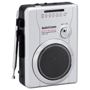AudioComm AM/FM ラジオカセットレコーダー [品番]07-8371