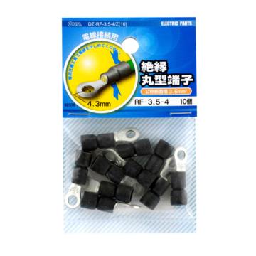 絶縁丸型端子 R3.5-4 10個入 [品番]09-2376