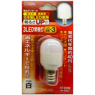 LEDナツメ球 常夜灯 白 [品番]04-0567