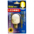 LEDナツメ球 常夜灯 黄 [品番]04-0569