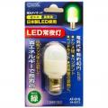 LEDナツメ球 常夜灯 緑 [品番]04-0573